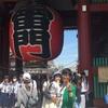 【浅草で人力車を体験】イケメン俥夫さんにつられて乗ったら楽しかった
