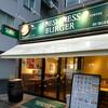 フレッシュネスバーガーのサルサチーズドック