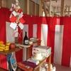 荻野工務店の上棟式