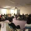 オックスフォード通信(231) i-Seminar 23回目:オープンセミナー