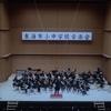 東海市小中学校音楽会