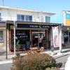 海老名「TSUKI CAFE(ツキカフェ)」〜数秘術の資格をお持ちの方が開業されたカフェ〜