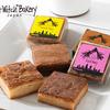 【バレンタイン特集】 NY土産の定番ファットウィッチブラウニー Fat Witch Bakery Japanを紹介するにゃ