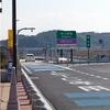 東九州道 行橋IC〜椎田南IC開通後の様子