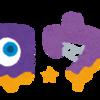 2017 ぺちゃ犬のハロウィン仮装は可愛すぎた