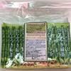 花粉症対策に、新宿で買っている「べにふうき緑茶」