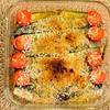 イワシとズッキーニのオーブン焼き <夏の薬膳>