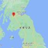 ヨーロッパ3か月周遊 #6 Glasgow in Scotland
