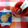 今日のおやつはバッケンモーツアルトのアーモンドクッキーとココアオレ【広島みやげ】【ブレンディ】