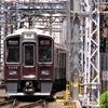 今日の阪急、何系?①225★…20200716