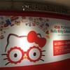 """5/12まで西武池袋本店で開催""""Hello Kitty Collection展""""に行ってきました。"""