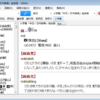 EBWin4 中国語版