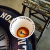 バンクーバー おすすめカフェ ⑦ Fondway in Metrotown お茶好きにはたまらないオシャレなカフェ。