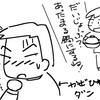 西会津のジムカーナ大会を見てきました〜♪