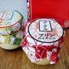 美味しいプリンのためにラーメン屋さんが研究!?プリン総合研究所の絶品メープルプリン @横浜高島屋