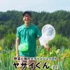2月23日開催!Vegetable seeds 〜タネの自給率知っていますか?〜 | 特別ゲストにヤサイくんも登壇!