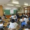 6年生:国語 敬語の学習