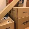 【何買った?】Amazonプライムデーの闇!レジ割引の嘘と新型Switch発表!目玉はダイソン?