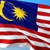 投資先としてのマレーシア【EWM】