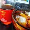 クリスマスに!【大塚】シンビーノ ジャワティ高級ガラス瓶ボトル入り ストレートティー