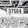 HUNTER×HUNTER366話感想 客室番号37564(ミナゴロシ)