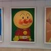 高知県アンパンマンミュージアムのアートが大好き!やなせたかしの心ここに有り!巨大油絵がなんど見ても感動!