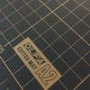 【自作キーボード用工具】OLFAの大きなカッターマット(A2)