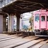 南海和歌山市駅から和歌山駅まで歩いてみよう。意外に近いんです。Part.2