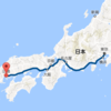 5万円以内の学生旅行 広島まで850㌔を青春18きっぷで16時間というキチガイプレイ