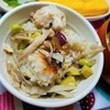 【腸活】腸内環境を整える野菜と鶏塩麴の土鍋炊き込みご飯の作り方。