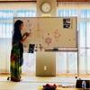 【クンダリーニ復活の儀式☆イシスの性魔術セミナーに参加された方の体感想】