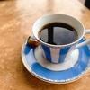 PINO Coffee Roaster