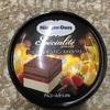 ハーゲンダッツ:クリーミーコーン チョコレートマカデミア/スペシャリテショコラシャンパンストロベリー/カスタードプディング/紫イモのクレームブリュレ