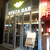 最近すすきのにオープンしたGYOZA BARに行ってきました【札幌のおすすめ飲食店情報】