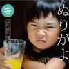 なんでもないブログを宮崎弁全開で書くとこうなる。