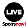 スポナビライブがサッカー好きにおすすめな7つの理由!PCでの登録・ログイン方法や視聴方法も!