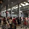 香港にまつわる税金