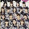 【NGT48】内部メンバーからのいやがらせ【AKB48】