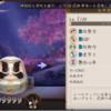 スマホRPG【陰陽師】始めたばかりの方へ!白ダルマはレベル上げに使わないように!!