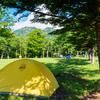 夏キャンプの暑さ対策をして快適に過ごすためのオススメの方法!