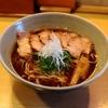 ラーメンを食べに行く 『山崎麺二郎』 ~変わらないメニューで進化を続ける一杯に癒されました~