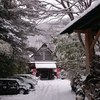 湯西川温泉「平家の庄」お部屋と宿のアレコレご紹介