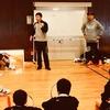 城南中学校日曜講座・世代間交流