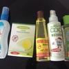 蚊除け三種の神器+α 〜デング熱・ジカ熱流行から身を守るために