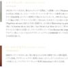 DV『ジュリアン』アングレーム ブックオフの書棚&人工培養魚肉 日本の働く母