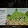 堂山~おむすび三山を歩く 2020.12.06