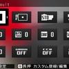 FUJIFILM X-E4のQボタンを空けてフォーカスモード選択を割り当てる