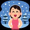 【真実】基礎代謝が一番活発な季節は暑くて汗が出る夏ではない?