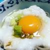 金曜日終わり〜 #がまぐち #今日の晩御飯 #osaka  #kyoto