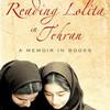 『テヘランでロリータを読む』(3)